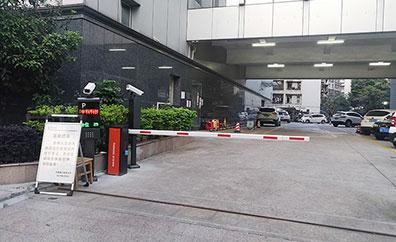 中国银行梧州分行办公大楼车牌识别道闸工程